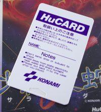 NEC PC Engine / TurboGrafx-16 HuCard (1987 – 1994) | Museum of